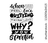 motivational quote  vector... | Shutterstock .eps vector #1100563415