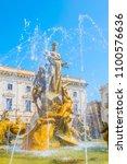 Small photo of Fountain of Diana in Syracuse, Sicily, Italy