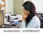 close up of office worker... | Shutterstock . vector #1100581625