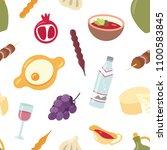 georgian national cuisine.... | Shutterstock .eps vector #1100583845