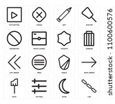 set of 16 icons such as link ... | Shutterstock .eps vector #1100600576