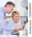 mature man helping his... | Shutterstock . vector #1100625995