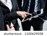 group of business colleague ... | Shutterstock . vector #1100629058