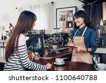 asia barista waiter take order... | Shutterstock . vector #1100640788