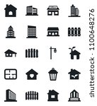 set of vector isolated black... | Shutterstock .eps vector #1100648276