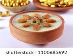 indian dessert  sheer khorma is ...   Shutterstock . vector #1100685692