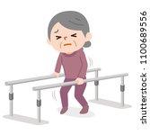 senior woman learning to walk... | Shutterstock .eps vector #1100689556