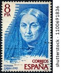 Small photo of SPAIN - CIRCA 1979: Stamp printed by Spain shows Fernan Caballero was the pseudonym used by the Spanish writer Cecilia Bohl de Faber y Ruiz de Larrea