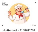 logo with chef and ladle. the... | Shutterstock .eps vector #1100708768