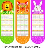 bookmarks calendar on a 2013... | Shutterstock .eps vector #110071952