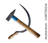 Small photo of Real sickle and hammer lying as the soviet communist symbol isolated on white background