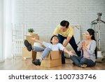 cheerful little boy having fun... | Shutterstock . vector #1100733746