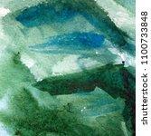 great green watercolor... | Shutterstock . vector #1100733848