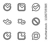 set of black icons isolated on... | Shutterstock .eps vector #1100735585