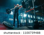 fit young woman lifting... | Shutterstock . vector #1100739488