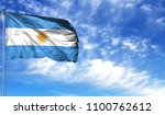 flag of argentina on flagpole... | Shutterstock . vector #1100762612