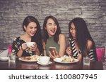 happy multiracial friends... | Shutterstock . vector #1100807945
