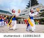 april 14  2018  the korean...   Shutterstock . vector #1100813615