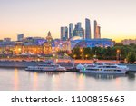 moscow city skyline business... | Shutterstock . vector #1100835665