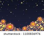 halloween candy with pumpkin... | Shutterstock .eps vector #1100836976
