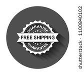 free shipping grunge rubber... | Shutterstock .eps vector #1100840102