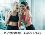 happiness healthy fit and firm... | Shutterstock . vector #1100847698