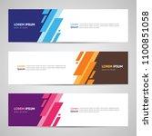 modern banner design. banner... | Shutterstock .eps vector #1100851058