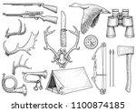 hunting equipment illustration  ... | Shutterstock .eps vector #1100874185