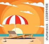 beach bench and umbrella | Shutterstock .eps vector #1100894408