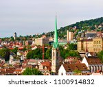 zurich  switzerland   september ... | Shutterstock . vector #1100914832