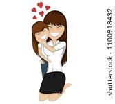 lovin' mommy forever | Shutterstock .eps vector #1100918432