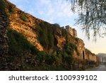 historic byzantine walls of...   Shutterstock . vector #1100939102