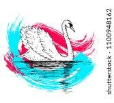 vector swan illustration with...   Shutterstock .eps vector #1100948162