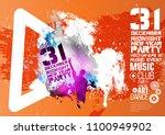 big music event. background... | Shutterstock .eps vector #1100949902