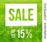 spring sale poster. 15  off... | Shutterstock . vector #1100952122