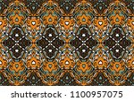 ikat seamless pattern. vector...   Shutterstock .eps vector #1100957075