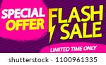 flash sale  special offer ...   Shutterstock .eps vector #1100961335