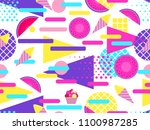 summer seamless pattern with... | Shutterstock .eps vector #1100987285