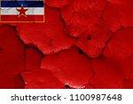 flag of socialist republic of... | Shutterstock . vector #1100987648
