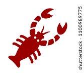 Vector Lobster Illustration  ...