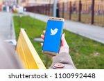 2018.04.23 kazan  russia  ... | Shutterstock . vector #1100992448