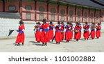 seoul  korea september 27  2017 ... | Shutterstock . vector #1101002882