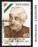 Small photo of INDIA - CIRCA 1989: stamp printed by India, shows Acharya Narendra Deo, democratic socialist movement founder, circa 1989