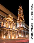 Small photo of Baroque church of Francis at night in Salta Argentina