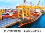 logistics and transportation of ... | Shutterstock . vector #1101023498