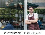 startup successful small... | Shutterstock . vector #1101041306