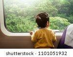 happy excited kids traveling by ... | Shutterstock . vector #1101051932