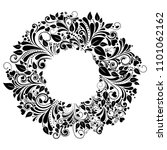 floral vintage frame on a white ... | Shutterstock .eps vector #1101062162
