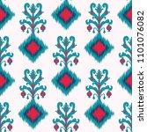 abstract ethnic ikat chevron... | Shutterstock .eps vector #1101076082