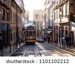 lisbon  portugal   november 8 ... | Shutterstock . vector #1101102212